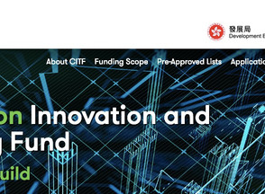 MES' BIM Software (QIM5D) was approved by Construction Innovation and Technology Fund (CITF) - Code