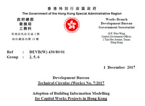 Technical Circular (Works) No. 7/2017 - Adoption of Building Information Modelling for Capital Works