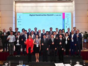 Digital Construction Summit