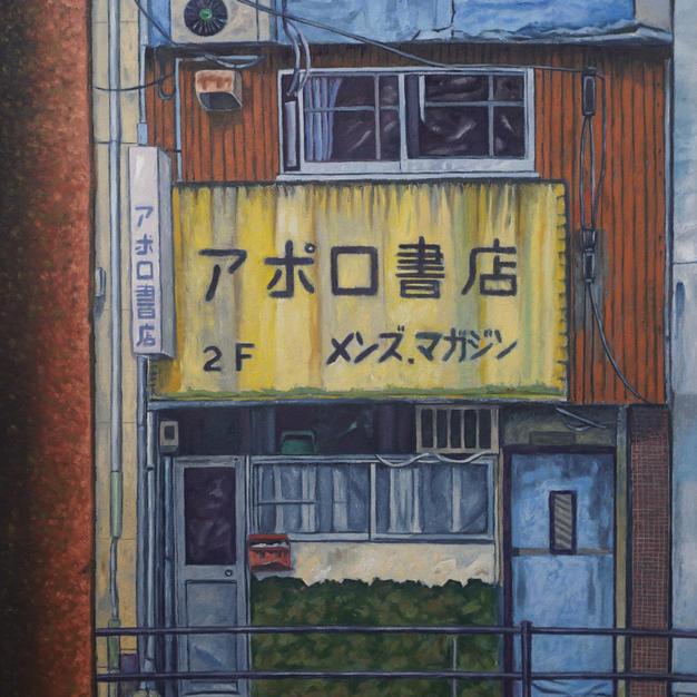 Apollo Men's Magazine, Nagasaki City
