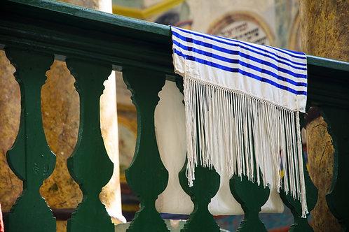 Rabbi's Discretionary Fund Donation