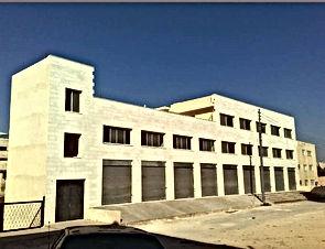 عمارة تجاري صناعي فارغه للبيع او للإيجار في البيادر وادي السير المنطقة الصناعية
