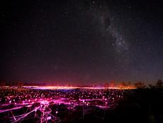 Field ofLight