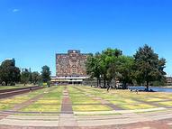 Convocatoria SUAyED de la UNAM
