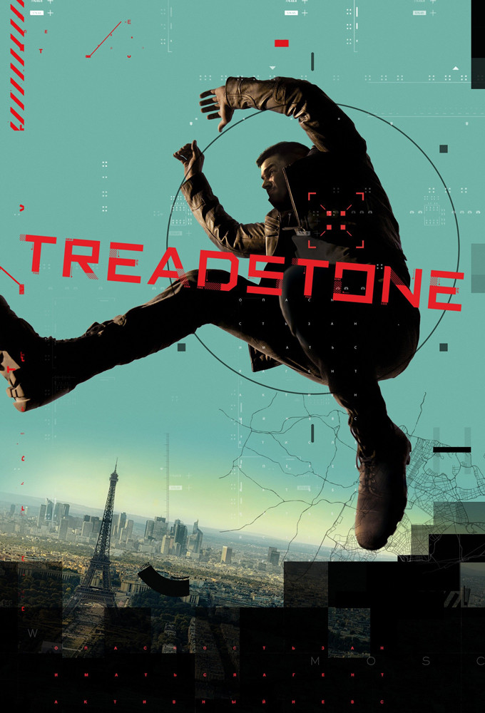 treadstone.jpg