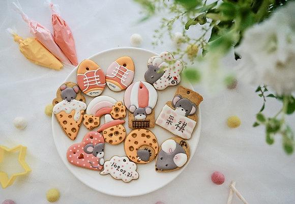 鼠寶寶 - 收涎糖霜餅乾 女孩版