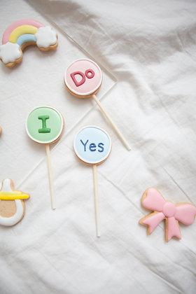 糖霜棒棒糖 - Yes I Do