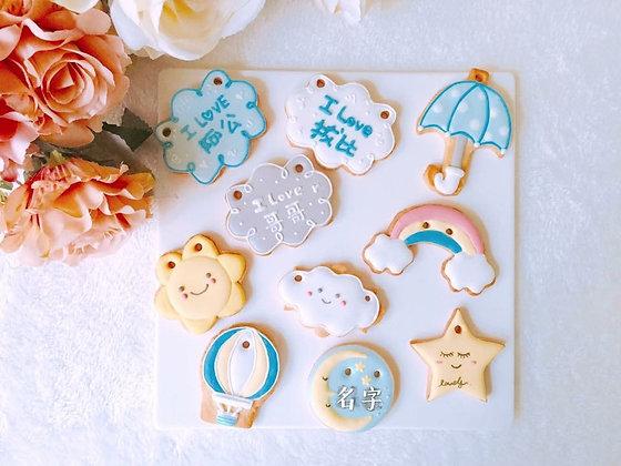 天空家族 - 收涎糖霜餅乾