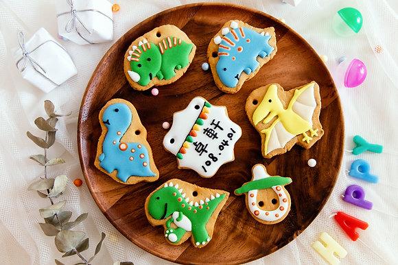 恐龍大集合 - 收涎糖霜餅乾