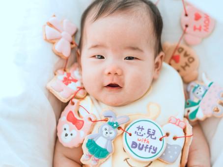 寶寶流口水 - 出生四個月囉,要記得幫寶寶收涎! 爸爸媽媽不可不知的傳統習俗