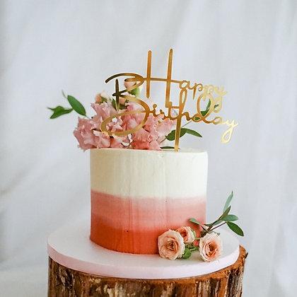 粉色漸層-鮮花蛋糕