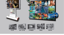 포디비전 전자신문 보도기사 및 광고