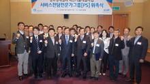 포디비전 대표, 정보통신기술진흥센터의 `서비스전담지원 전문가` 위촉