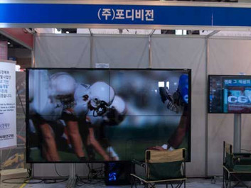"""4DVision shows a 110"""" glasses-free 3D display"""