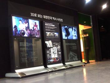 """디비전 """"대한민국역사박물관""""에 납품"""