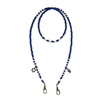 Hanukkah Mask Chain