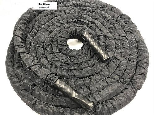 Канат для функционального тренинга (Кроссфита) FITZELAR 9метров усиленный