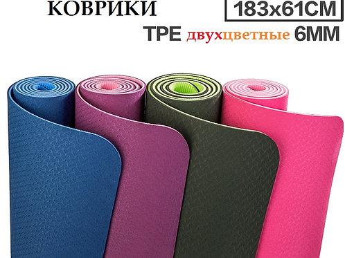 Коврик (Мат) двухцветный TPE для фитнеса и йоги