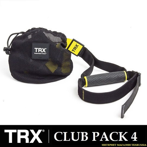 TRX CLUB PACK 4
