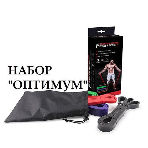 Набор жгутов (4шт) Набор Оптимум!