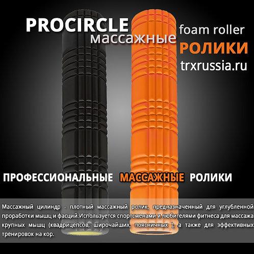Массажный цилиндр Grid