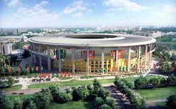 Yekaterinburg stadium