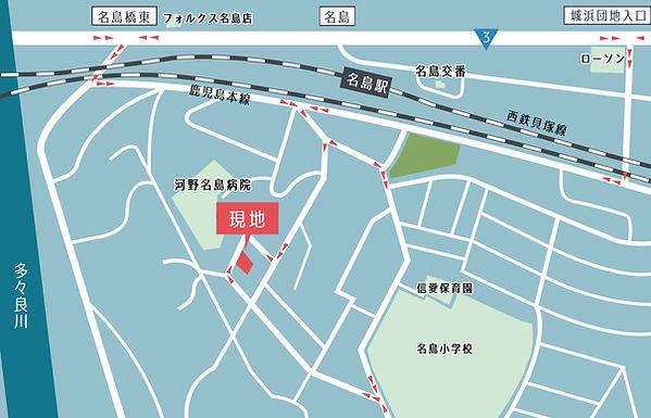 名島4丁目地図.jpg