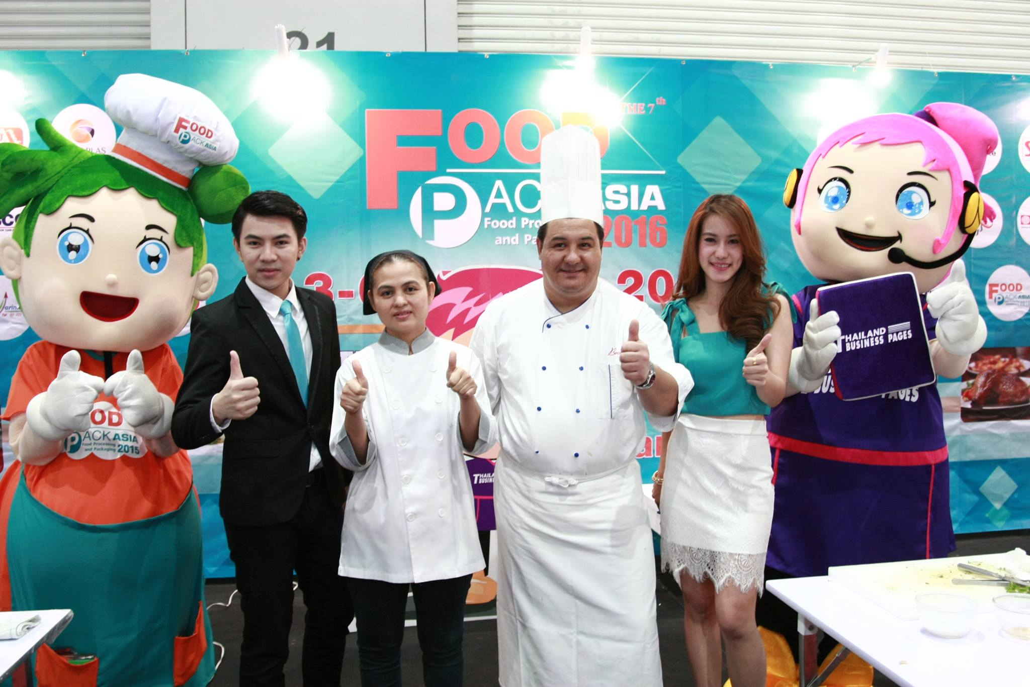 Food Pack Asia 2016