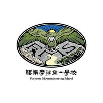 福爾摩莎山域教育推廣協會.jpg