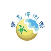 寶島淨鄉團.jpg
