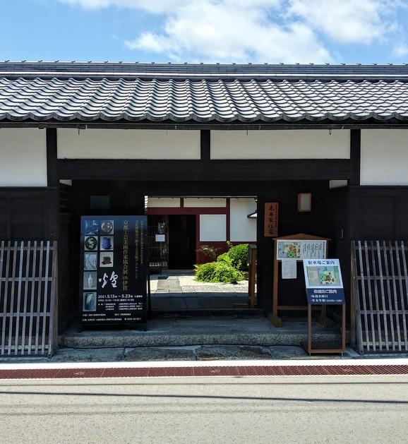 伊賀上野 赤井家住宅