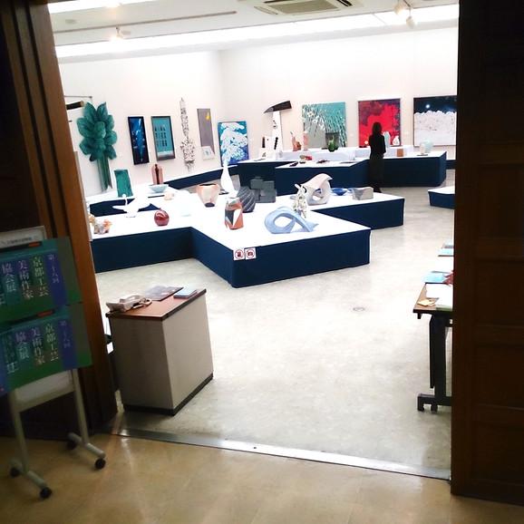 文化芸術会館