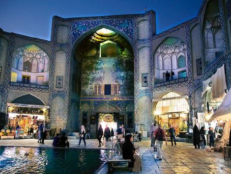 Iran: 21rst Century Perspective