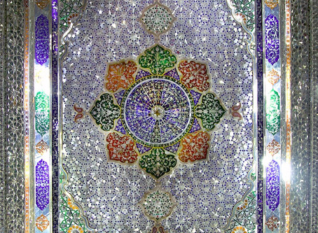 Shiraz (II); House of Mirrors, Reflections on the Self