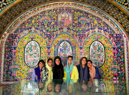 Faces of Iran, an Introduction (and Special Comment)