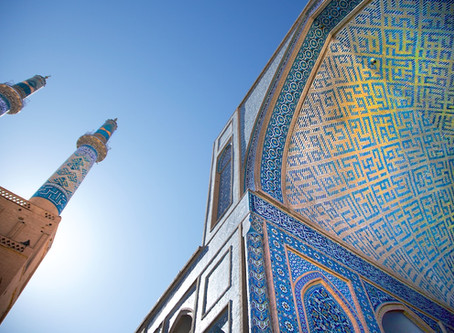 First Town on Earth: Yazd, Iran