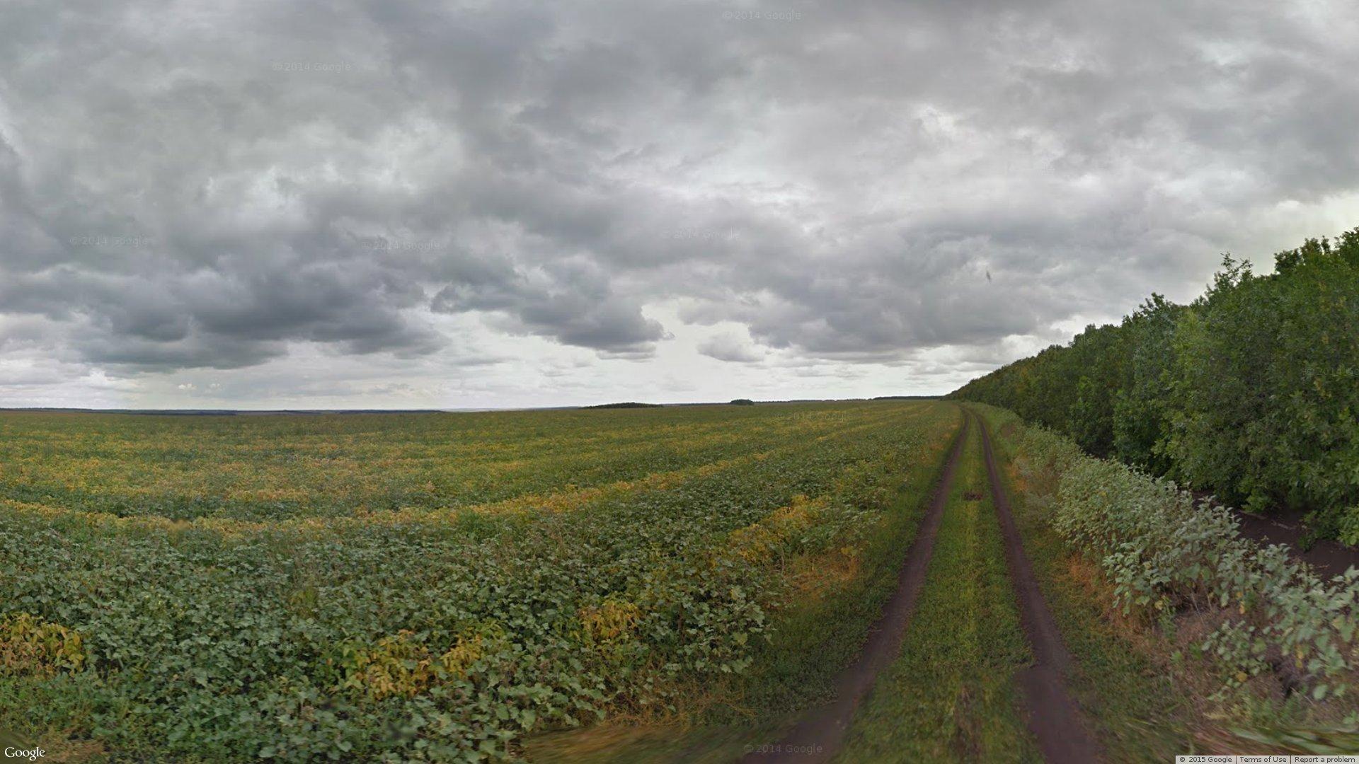 Rostovskaya oblast', Russia