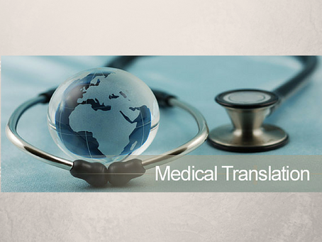How to find a competent medical translator