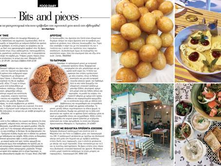 Food Diary 30/06/2019 - Bake 'n' take, Μαραμένος, Νεράϊδα, Δρούσιας, Το Πατρικόν, Cocoon Organics