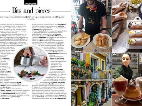 Food Diary 15/09/2019 - Sicily