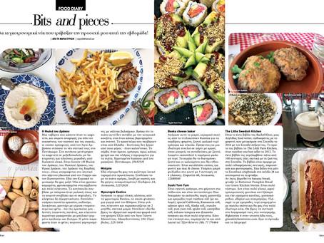 Food Diary 16/02/2020 - Φωλιά δράκου, Μπέμπα, Exotica, Kantina, SushiYum, Rachel Khoo, Green Kitchen