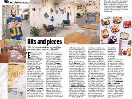 Food Diary 15/04/2018 - Χρήστος Ποτσίδης, Artnalda coffeeshop, Όμορφος, Ερημιτης, Henrietta Inman