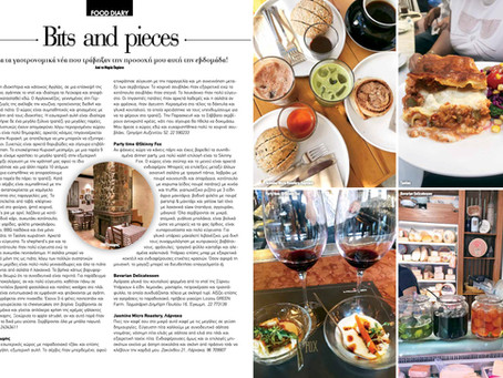 Food Diary 27/10/2019 - Tasties, 'ΕΘΑ Έγκωμης, Skinny Fox, Bavarian, Jasmine Micro Roastery