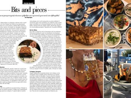 Food Diary 22/09/2019 - Katakwa, Hofbrau Munchen, Γευσηκλέους, Με Ζεν, Το ψαράκι
