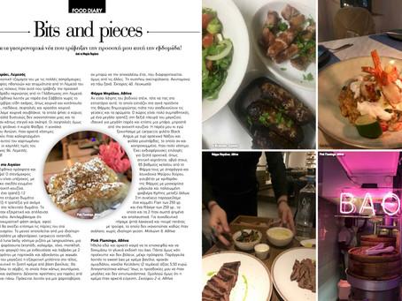 Food Diary 12/01/2020 - Το Φεγγαράκι, Fish Bar στο Αιγαίον, Αθήνα