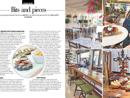 Food Diary 02/06/2019 - Pop up brunch, The Lodge, Στου Ρουσιά