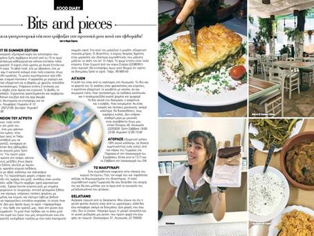 Food Diary 07/07/2019 - Bistrot 55, Ταβερνείον Αγρότη, Αιγαίον, Χαλλούμι, Το Μακρυναρί, Gelatiamo