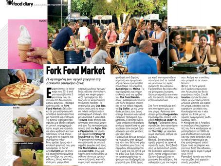 Food Diary 13/05/2018 - Fork Food Market