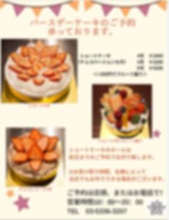 Screenshot_20200112_192926.jpg