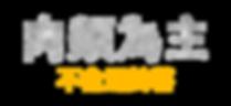 [www.zignature.com]_f9af_HEADLINE_MeatWi